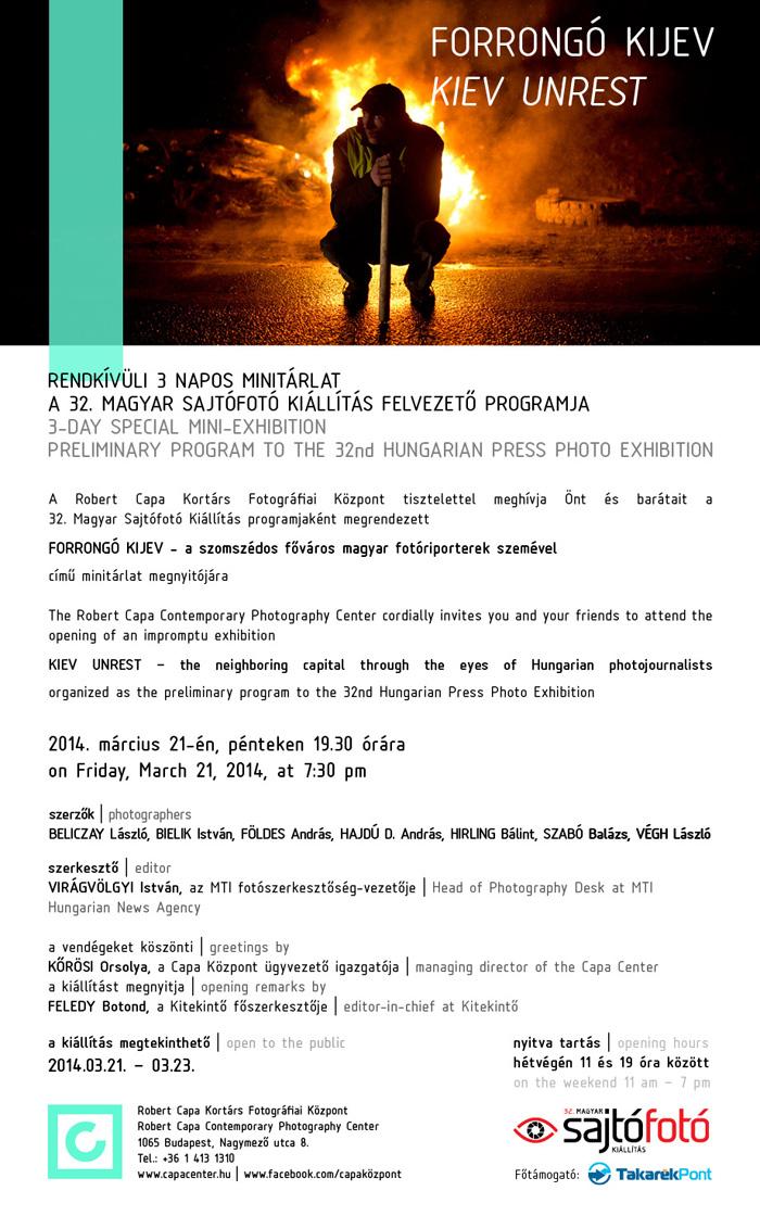 A Forrongó Kijev kiállítás meghívója