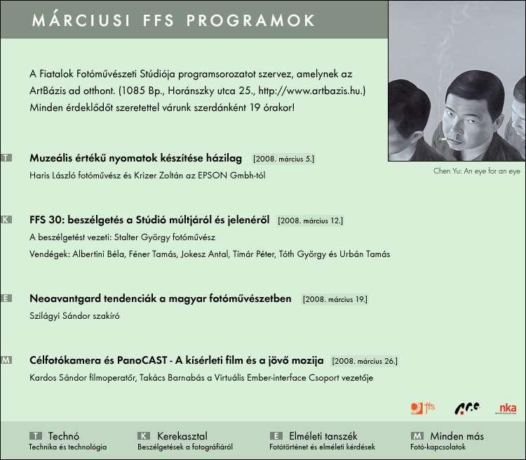 ffs_marcius.jpg