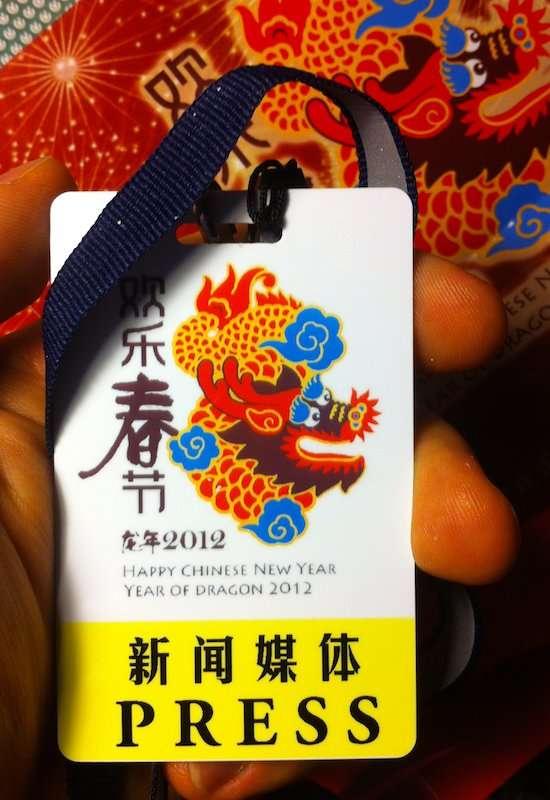 chinesenewyear-hungary-presspass.jpg