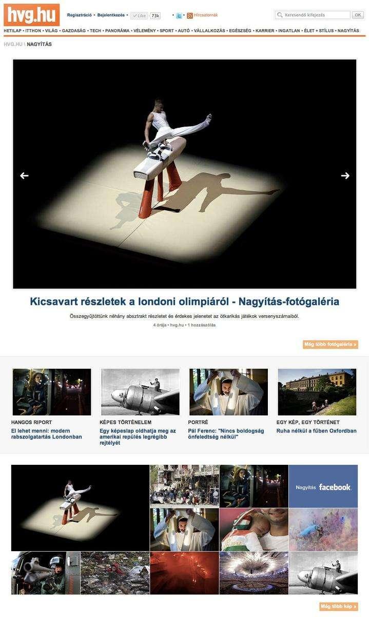 hvgnagyitas-newdesign.jpg