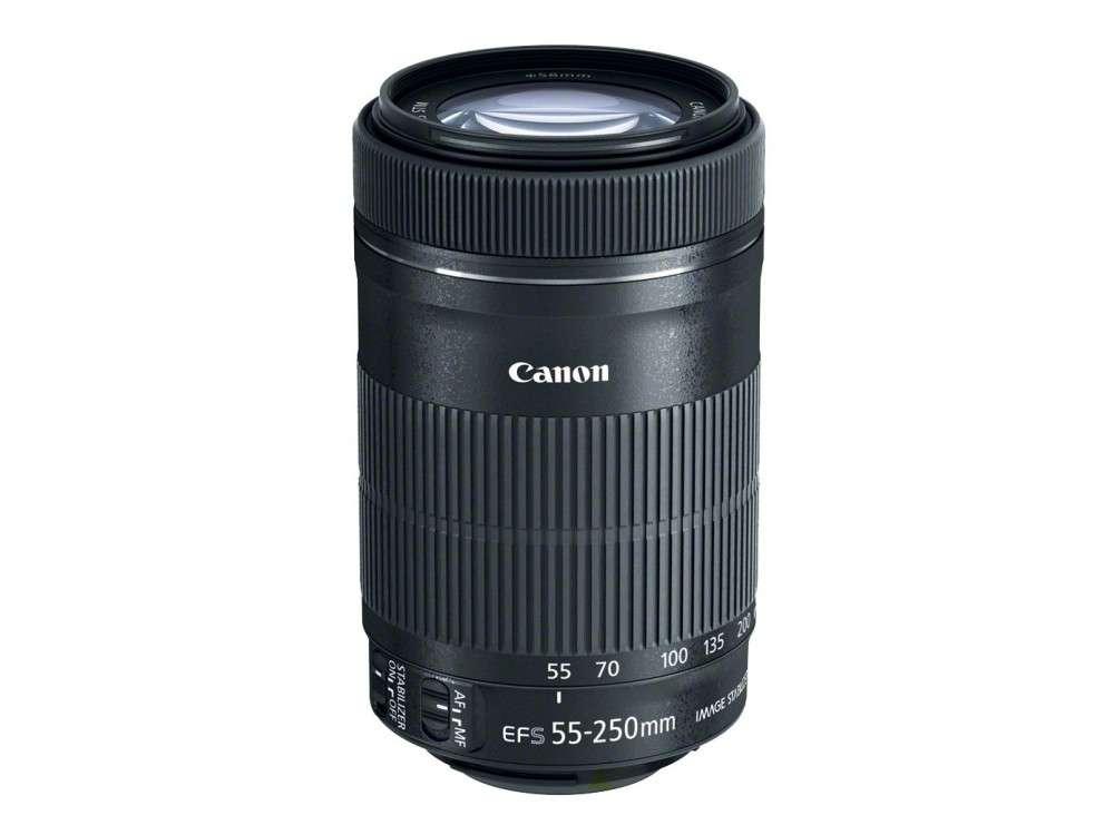 Canon EF-S 55-250mm f/4-5.6 IS STM blendéje 7 lekerekített lamellából áll