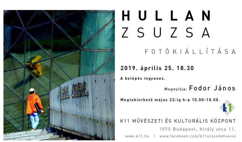 Hullan Zsuzsa fotókiállítása – Megnyitó