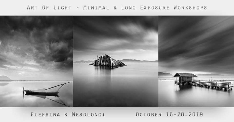 Mesolongi Photography Workshop