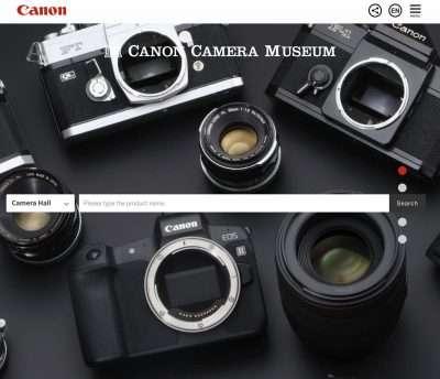 CanonCameraMuseum x