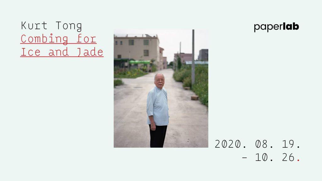 Kurt Tong: Combing for Ice and Jade