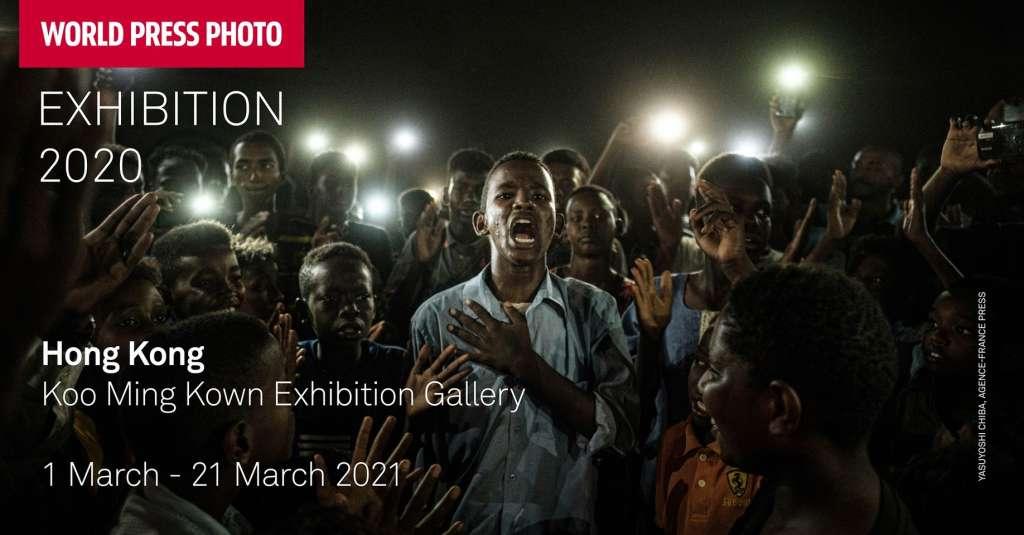 World Press Photo Exhibition 2020: Hong Kong