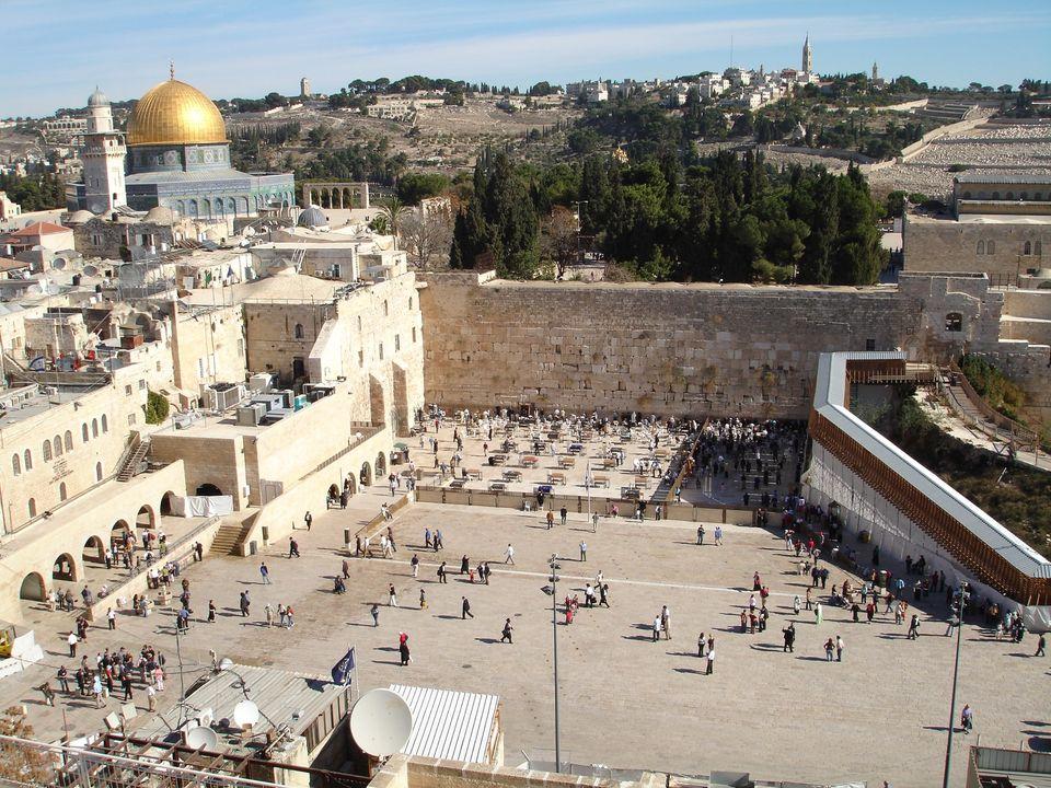2021 Jeruzsálem madártávlatból – online túra